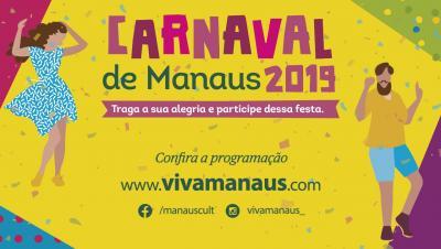 Carnaval de Manaus 2019