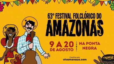 Festival Folclórico do AM: o evento mais tradicional da cidade